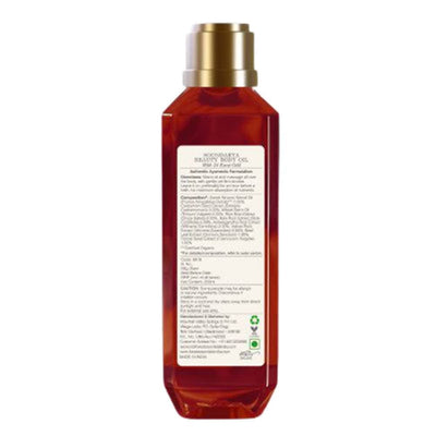 Forest Essentials Soundarya Beauty Body Oil - Distacart