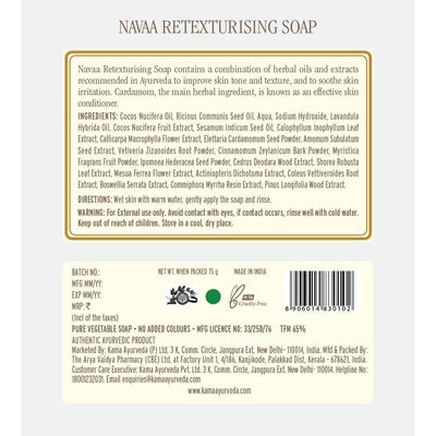 Kama Ayurveda Navaa Retexturising Soap Ingredients