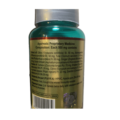 Patanjali Immune Charge Tablets