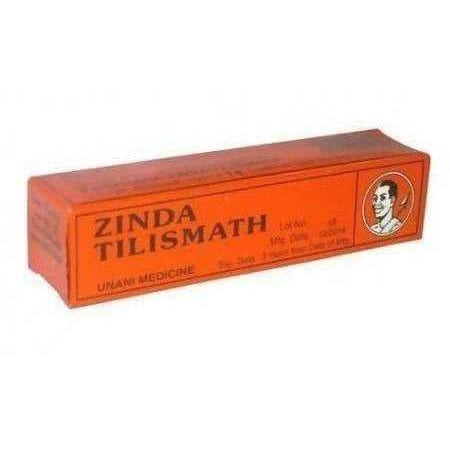 Amrita Zinda Tilismath, 15 ml