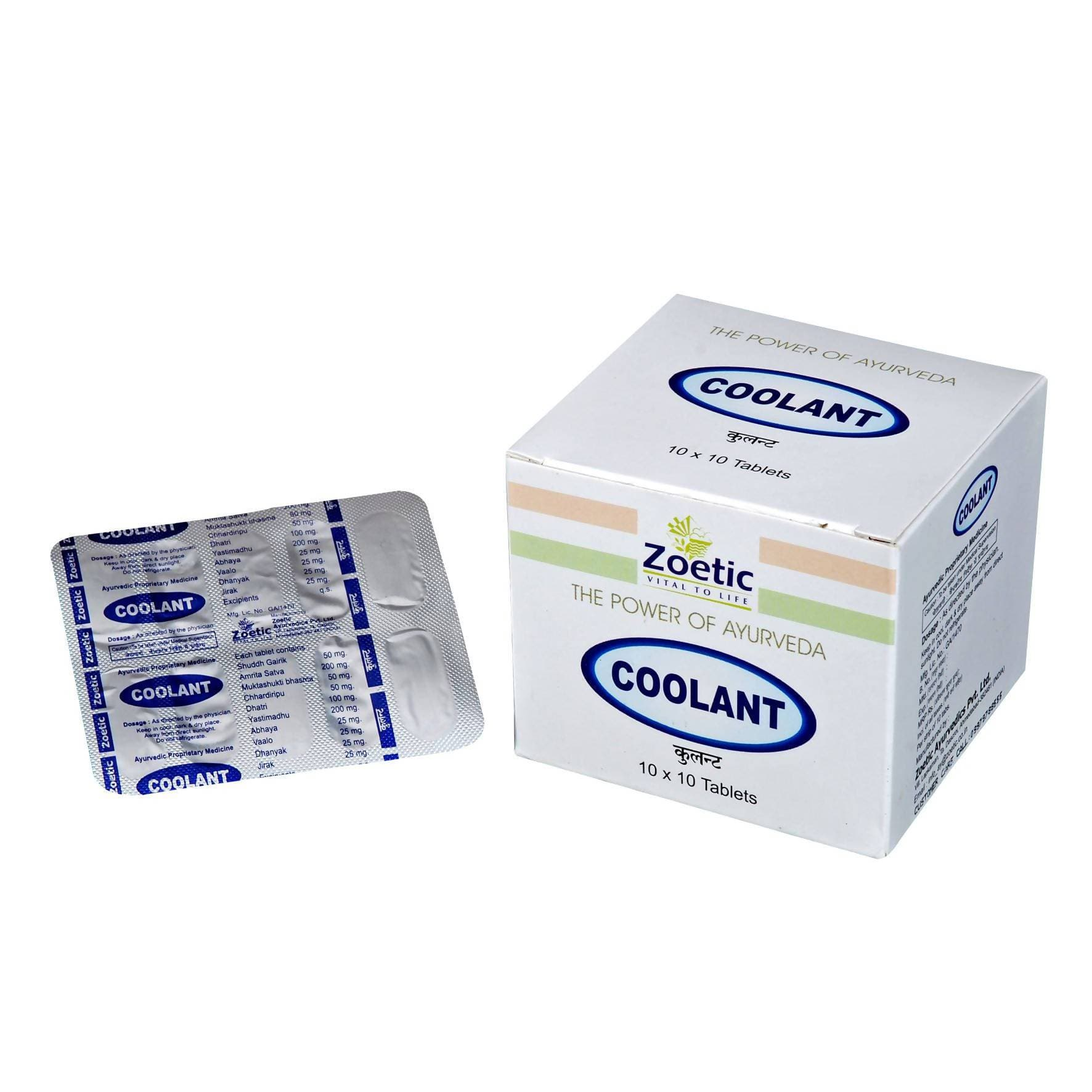 Zeotic Ayurveda Coolant Tablet
