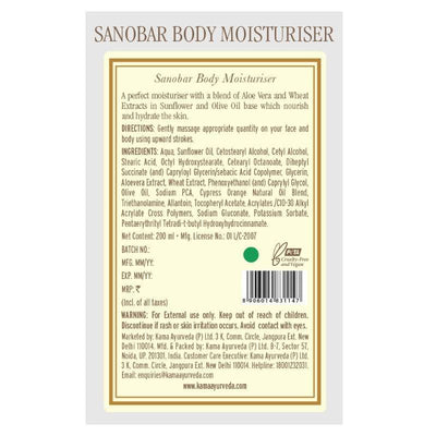 Kama Ayurveda Sanobar Body Moisturiser Ingredients