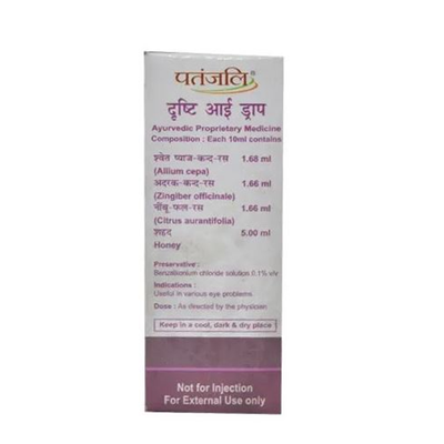 Patanjali Drishti Eye Drop (10 ML)