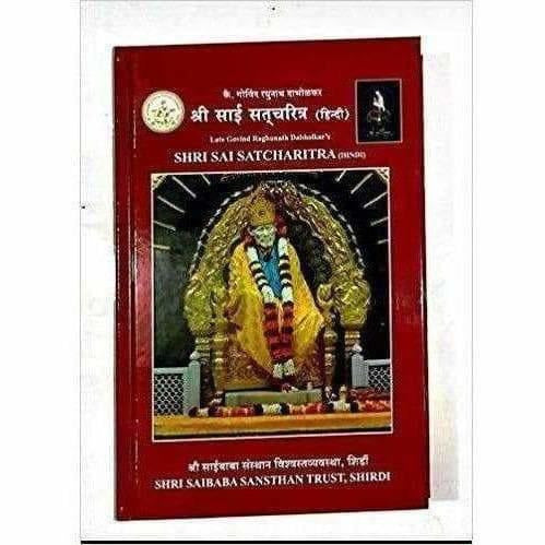 Sai Satcharitra Book - Hindi Version