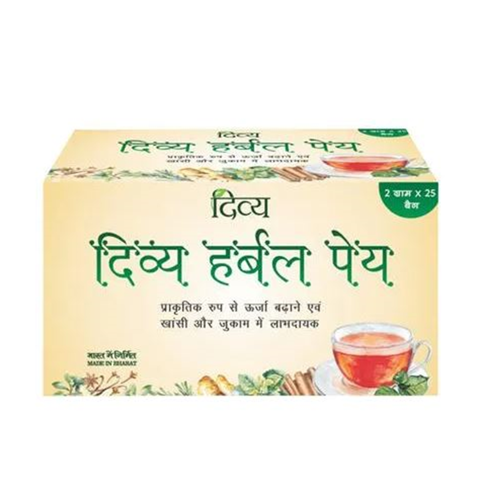 Patanjali Divya Herbal Peya (50 gm)