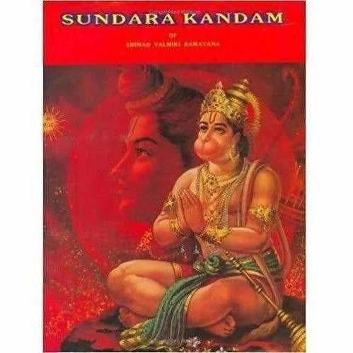 Sundarakanda - English Version