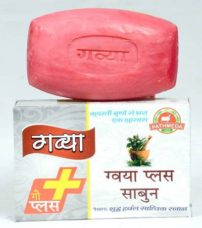 Pathmeda Gavya Plus Soap 75 gm