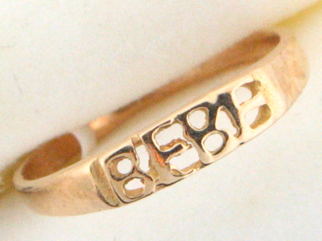 "1106 - 19.2k Portuguese Gold ""BEBE"" Ring - Columbia Jewelers, Fall River, Massachusetts, USA"