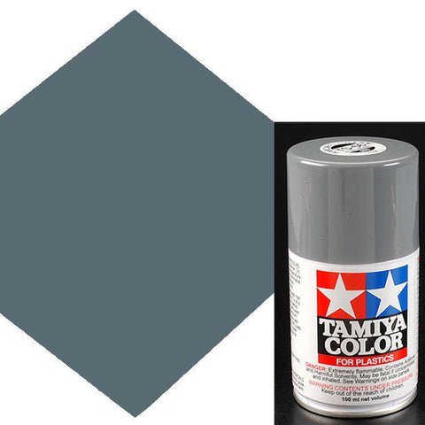 Tamiya TS-66 IJN Gray (Kure Arsenal) Spray Paint Can 3 oz 100ml 85066 Naperville
