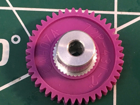 Cahoza 2° 72 Pitch 43 Tooth 3/32 axle spur gear from Mid America Raceway