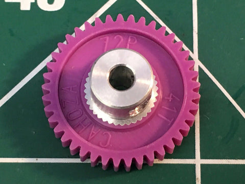 Cahoza 72 Pitch 41 Tooth 3/32 axle spur gear from Mid America Raceway