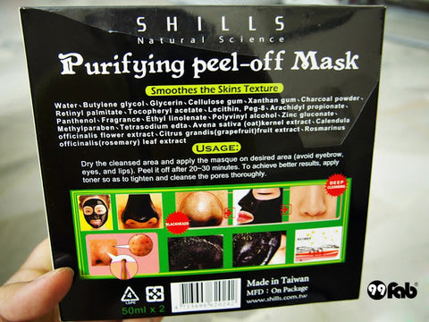 BEAUTY: SHILLS BLACK MASK PURIFYING PEEL-OFF MASK REVIEW