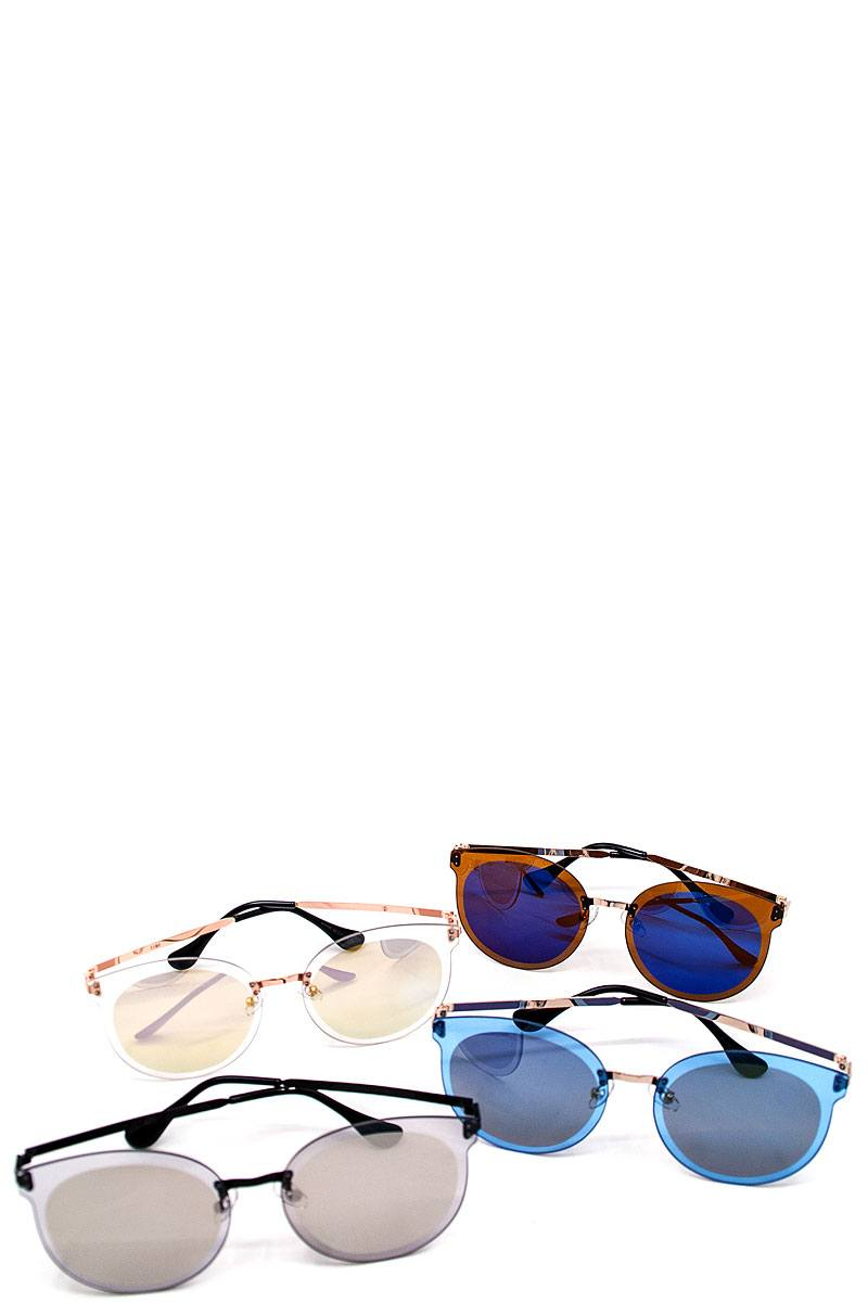 Sexy Trendy Modern Sunglasses