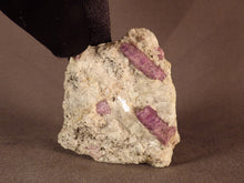 Madagascan Ruby in Quartzite Natural Specimen - 46mm, 48g