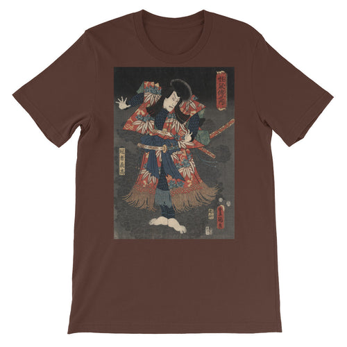 Ichikawa Danjuro VIII Japanese Print T-shirt - Old McLeod Trading Co Product