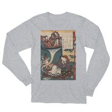Floating Bridge of Dreams Vintage Japanese Woodblock Print Long Sleeve Shirt - Old McLeod Trading Co Product