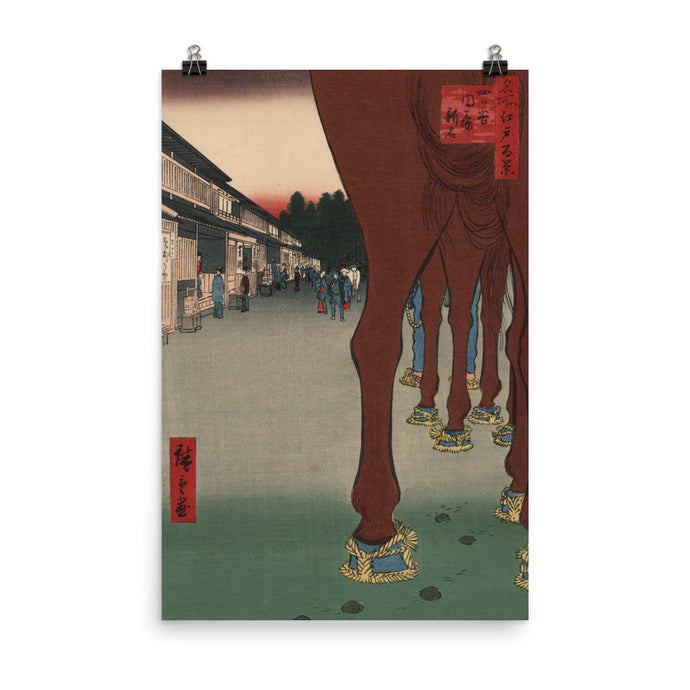 Naitō Station Vintage Japanese Print Poster - Old McLeod Trading Co Product