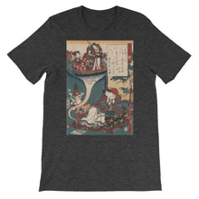 Floating Bridge of Dreams Vintage Japanese Woodblock Print T-Shirt - Old McLeod Trading Co Product