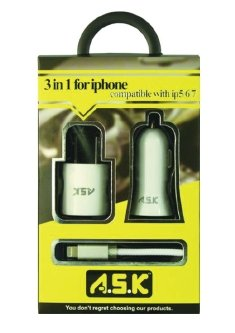 A.S.K iPhone Hi-Speed Charger 3in1 - K&S Wholesaler