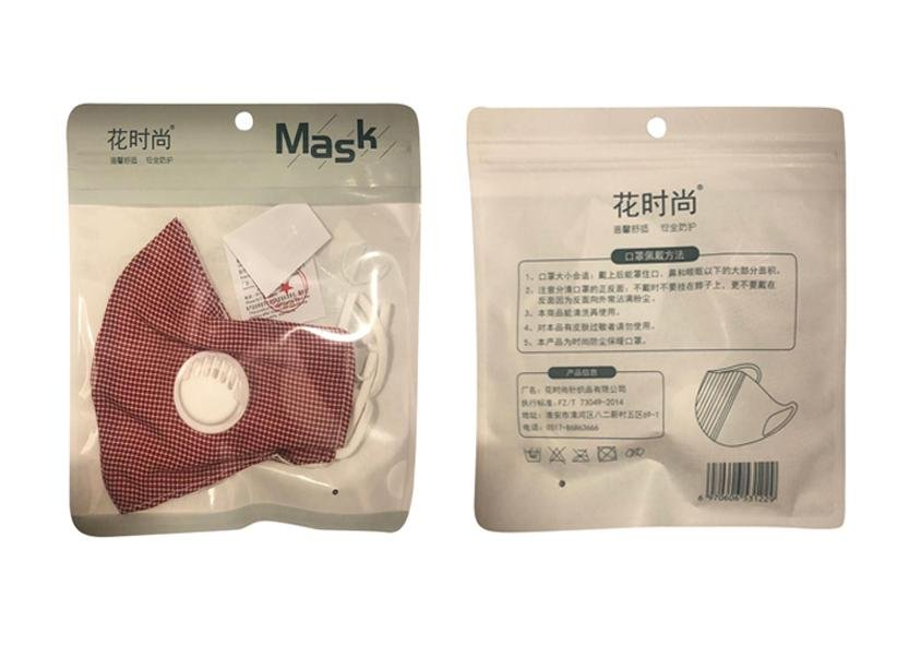 FANCY DESIGNER MASKS 100 CT - K&S Wholesaler