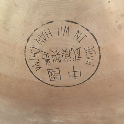 Vintage Wuhan 22 Inch China Crash Cymbal