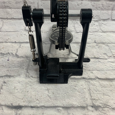 Pearl Single Kick Pedal