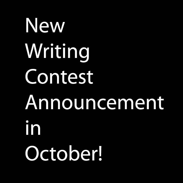 New Writing Contest Announcement Coming in October in Chris Morey's Newsletter!