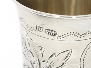 3.5 in - 84 Silver Antique Russian c. 1889 Floral Vodka Shot Goblet