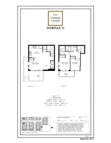 201 King Road: 2 Bedrooms - Type E1, Unit 144