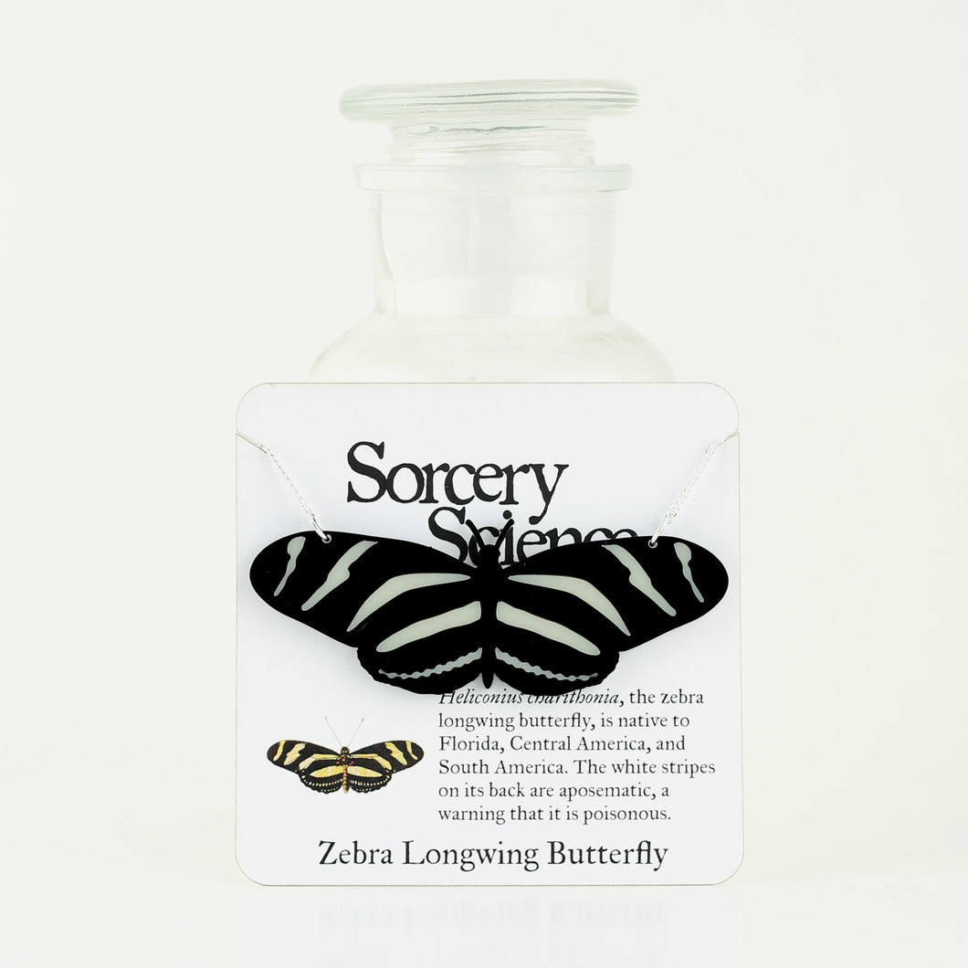 Zebra Longwing Butterfly Necklace