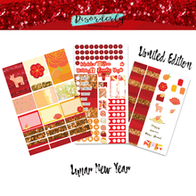 Lunar New Year Mini Kit