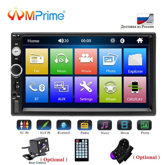 Car Multimedia Player AMPrime Universal 2 din Car Multimedia Player - DiyosWorld