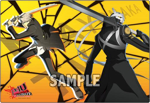 Persona 4: The Ultimate in Mayonaka Arena - Narukami Yu Vol.12 Rubber Play Mat