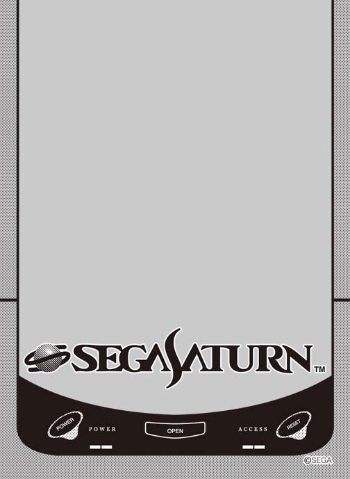 Maxim of the World - Sega Saturn Over Sleeves