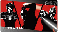 Ultraman - Silhouette Rubber Play Mat Vol.59