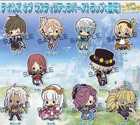 Tales of Zestiria Rubber Strap Collection