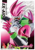 Kamen Rider Ex-Aid EN-841 Card Sleeves