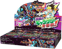 Duel Masters TCG - [DMRP-06] Expansion Pack Booster Box