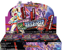 Duel Masters TCG - [DMRP-04B] Birth!! Master Dolsuzak!! Demon Phoenix of the Zero Moon Expansion Pack Booster Box