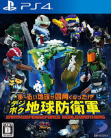 PS4 Earth Defense Force: World Brothers
