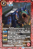 BS51-013 M Roaring General Dragon, Gorgo no Obito