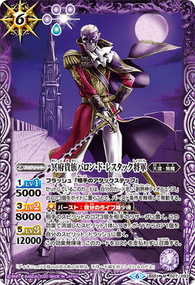 BS51-027 M The Netherealm Aristocrat, General Baron de Lestac