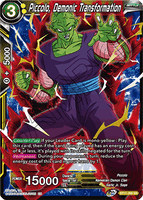 DBSCG-BT11-099 SR Piccolo, Demonic Transformation