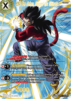 DBSCG-BT11-123 SPR SS4 Son Gohan, Beyond the Ultimate