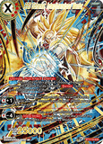 DBSCG-BT13-153 SCR SS3 Gohanks, Interdimensional Warrior
