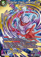 BT5-047 SR Infernal Chain Janemba