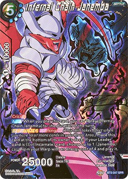 BT5-047 SPR Infernal Chain Janemba