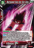 BT7-005 R Machspeed Kaio-Ken Son Goku