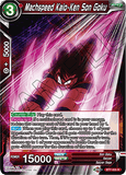 DBSCG-BT7-005 R Machspeed Kaio-Ken Son Goku