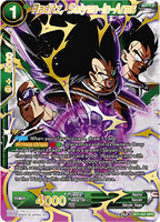 BT7-051 SPR Raditz, Saiyan-In-Arms
